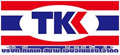 TKK SIAM ENGINEERING Co, Ltd Logo